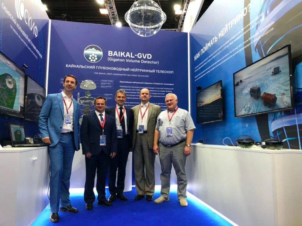 Baikal-GVD on the St. Petersburg International Economic Forum 2021