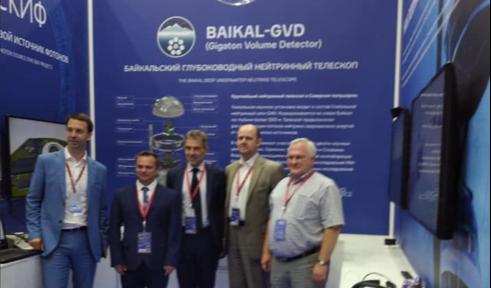 Проект Baikal-GVD на ПМЭФ-2021